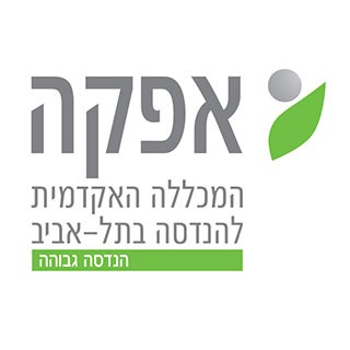 אפקה - המכללה האקדמית להנדסה בתל-אביב